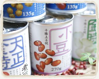 上士幌 豆製品